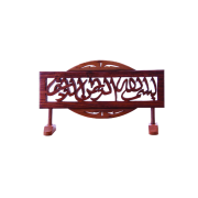 calligraphic Stand