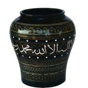 Calligraphic candy jar