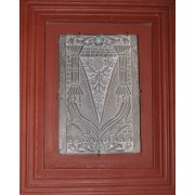 Square Stone with wooden frame